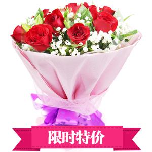 鲜花/那时花开: 9枝红玫瑰  [包 装]:粉色网纱,皱纹纸精