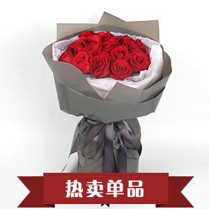 鲜花/王妃: 19枝昆明A级红玫瑰  [包 装]:白色雪梨