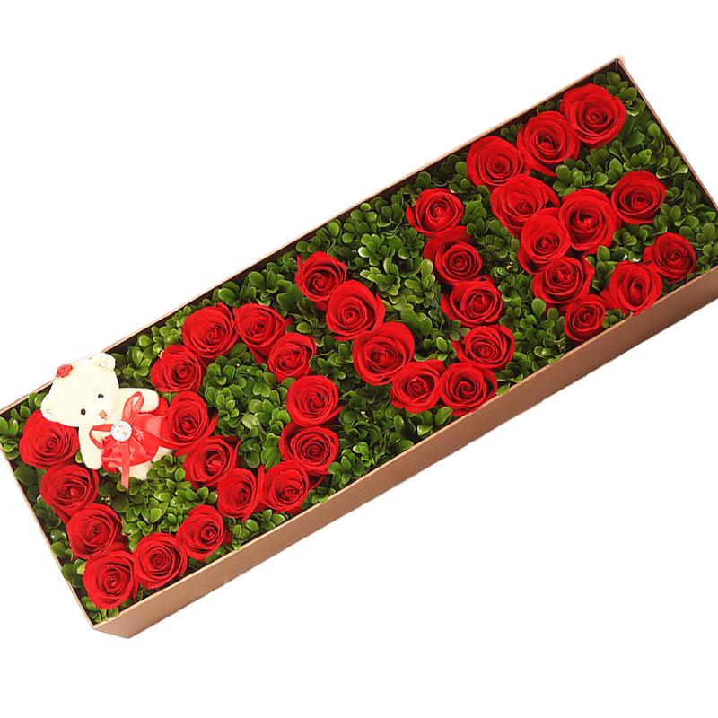 鮮花/Love:33支紅玫瑰+卡通小熊+綠葉配材 花 語:傾心相遇