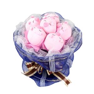 卡通花束/只有你(卡通花束): 6支粉色瞇眼豬(總部統一快遞發貨,3-7天左右
