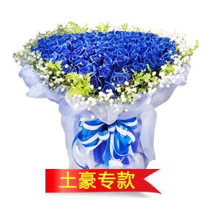 鲜花/偷不走的爱: 99枝蓝玫瑰  [包 装]:蓝色皱纹纸内衬、