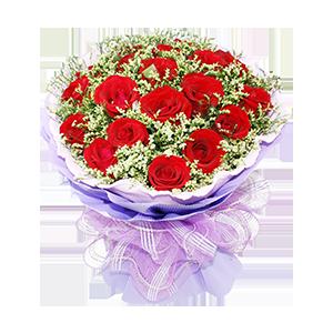 鮮花/有你的幸福:19枝精品紅玫瑰 配材:情人草間插 花 語:有你的