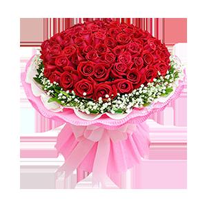 鲜花/幸福厮守:99枝精品红玫瑰 花 语:我能想到最浪漫的事,就是