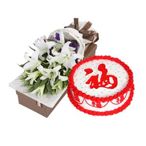 """浪漫组合/恭喜发财: 9朵香水百合礼盒装,""""福""""字美味鲜奶蛋糕"""