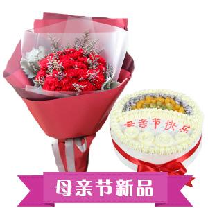浪漫组合/送给最爱的你: 19枝红色康乃馨搭配水果奶油蛋糕  [包 装