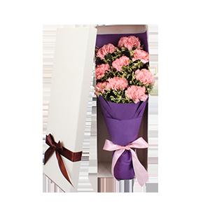 鲜花/康乃馨礼盒:9枝粉色康乃馨礼盒 花 语:谢谢您的爱