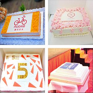 蛋糕/定制数码庆典蛋糕:可食用糯米纸打印,鲜奶大型蛋糕 祝 愿:工作顺心,