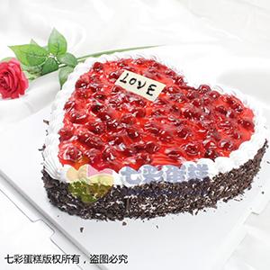 蛋糕/爱的勇气: 祝 愿: 保 存:0-4°C保存1天,4小时内