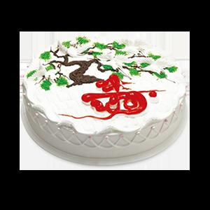 蛋糕/萬壽無疆:進口鮮奶+果醬壽字 祝 愿:福如東海,壽比南山