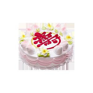 蛋糕/福壽雙全: 祝 愿:福壽雙全,幸福康泰 保 存:0-4°C