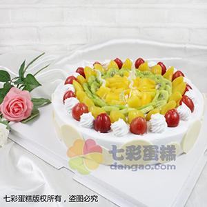 蛋糕/為你盛開:鮮奶雞蛋+時令水果鋪面 祝 愿:聞君降日,不勝歡欣