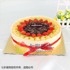 蛋糕/環繞的幸福:鮮奶雞蛋胚+新鮮時令水果+巧克力片圍邊 祝 愿:有