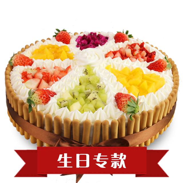 蛋糕/生日快乐: 圆形欧式水果蛋糕,拇指饼干围边  [包 装]