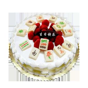 蛋糕/【麻將蛋糕】碰碰胡:鮮奶雞蛋胚+巧克力裝飾 祝 愿:逢賭必贏,杠上開花