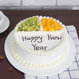 蛋糕/Happy new year:新鲜时令水果+鲜奶鸡蛋胚 祝 愿:祝你新年快乐,祝