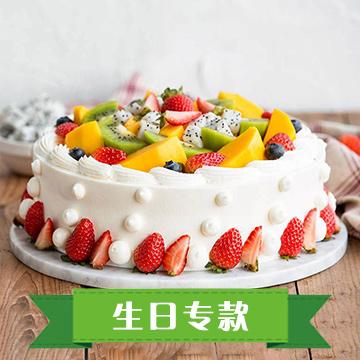 蛋糕/生日快樂:原材料:新鮮水果、進口乳脂淡奶油 蛋糕說:相遇的緣分,繽紛