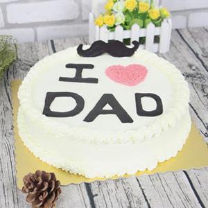 蛋糕/爸气十足:原材料:新鲜奶油、水果夹层蛋糕胚  蛋糕说:小时候被你爬过