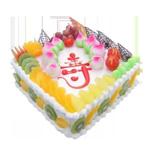 蛋糕/福满堂:方形鲜奶水果蛋糕,时令水果装饰,水果围边 祝 愿: