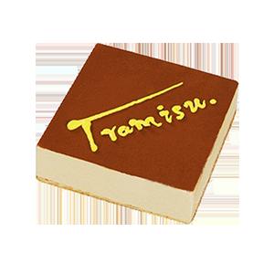 蛋糕/愿望:提拉米苏 祝 愿:陌上人如玉,斯人世无双~ 保